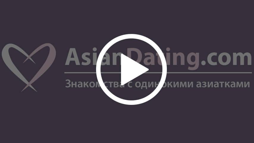AsianDating.com Знакомства