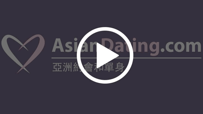 AsianDating.com約會與單人身士